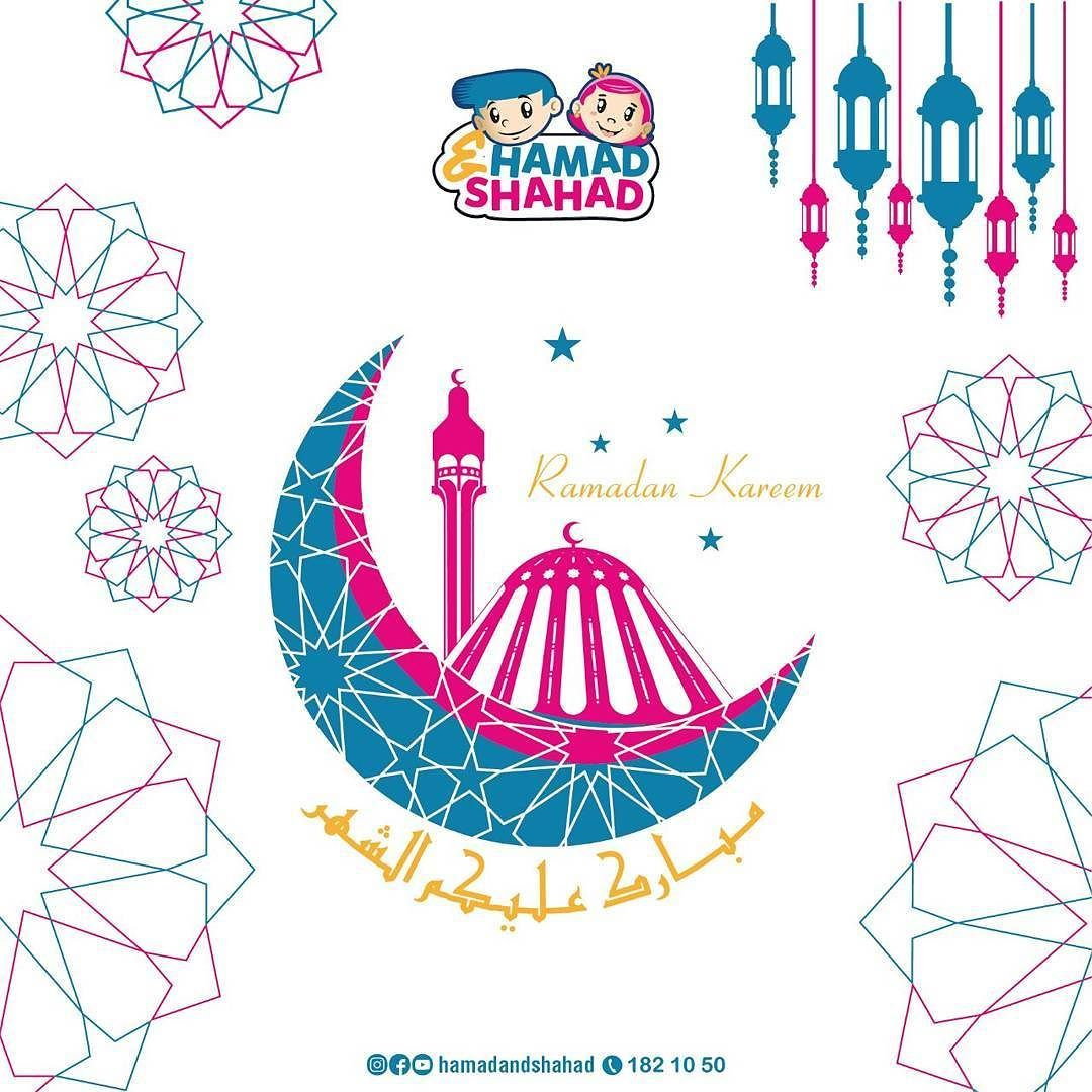 نبارك لكم حلول شهر رمضان المبارك سيفكو حمد و شهد Ramadan Karem Saveco Hamad And Shahad Ramadan Kareem Ramadan Kareem