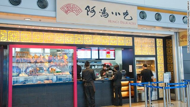 Best Airport Restaurants Around The World Airport Restaurants Hong Kong International Airport Restaurant Ad