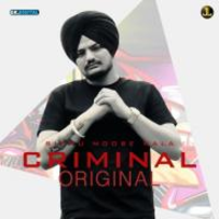 Pin By Sheikhmbilal On Mp3 Song Mp3 Song Songs Mp3 Song Download