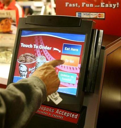 Fast Food Restaurants Positions Fast Food Kiosks Jobs