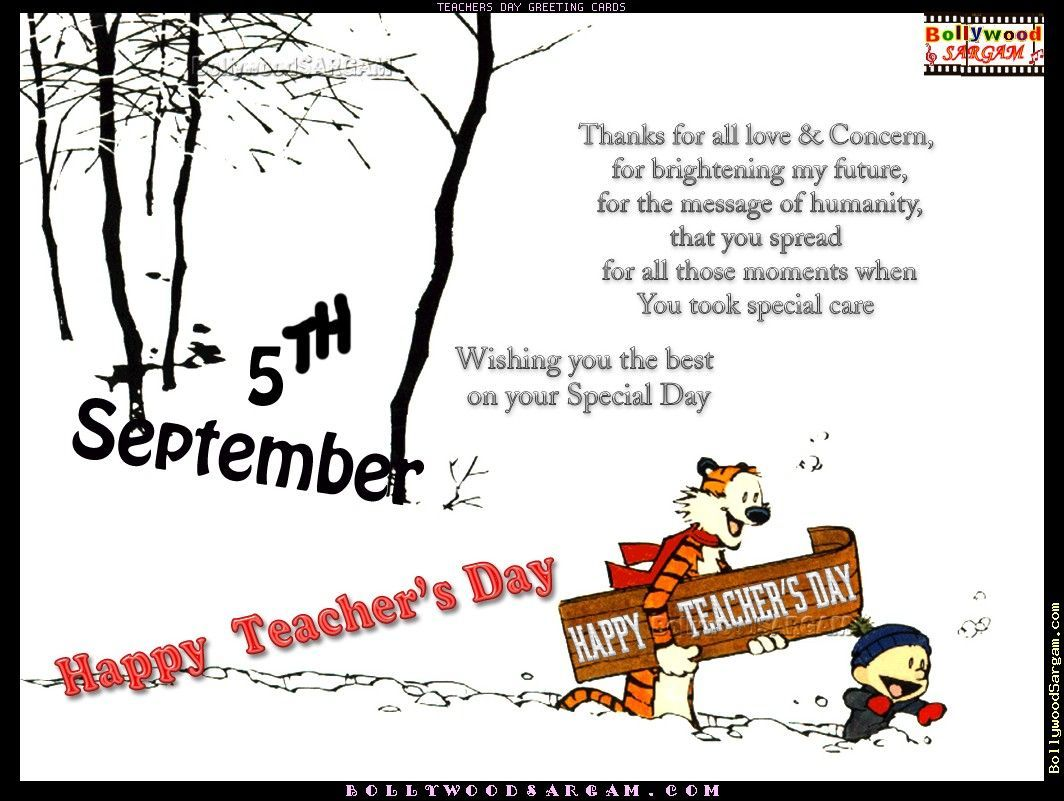 Handmade card for teachers day bing images teachers day handmade card for teachers day bing images kristyandbryce Image collections