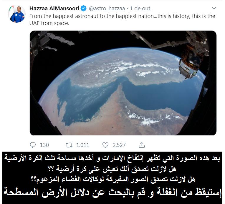 الأرض مسطحة الأرض المسطحة دلائل الأرض المسطحة Flat Earth Earth Is Flat Happy Nation History Astro
