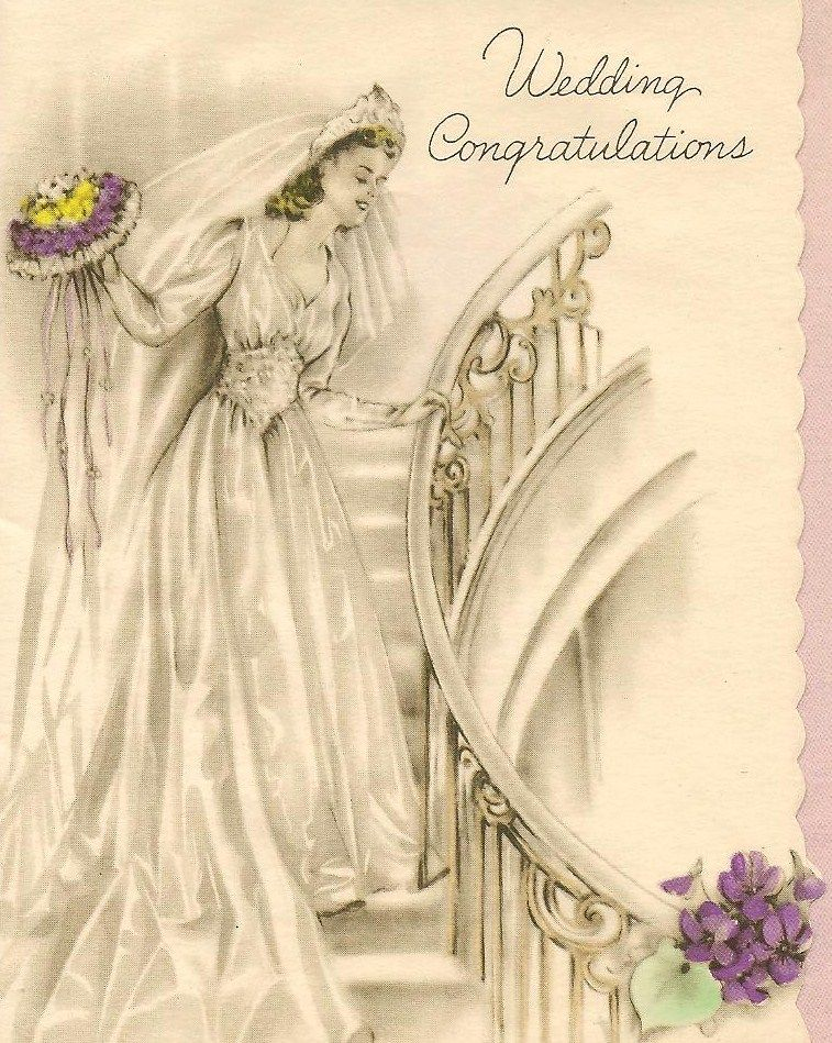 Марте, ретро открытка свадьба