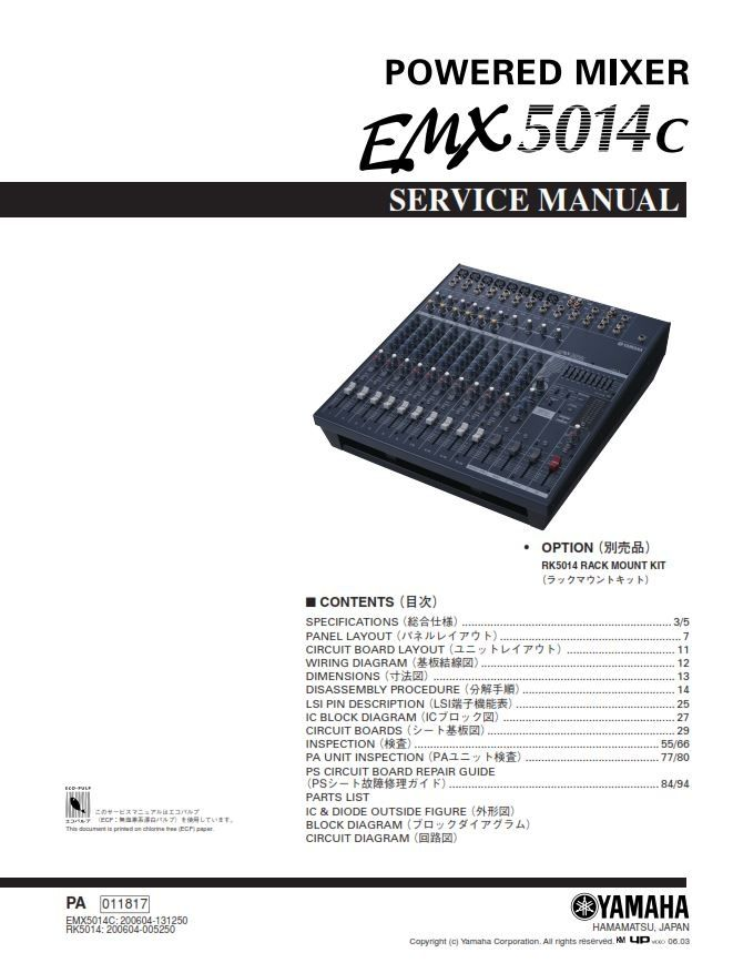 Yamaha EMX5014C Mixer Service Manual and Repair Instructions | DIY on audio connector diagrams, xbox 360 cable connections diagrams, home theater system connection diagrams, pa hookup diagrams, powered mixer diagrams, mixer parts, midi hookup diagrams, mixer circuit schematic, sewage pump venting diagrams, pro tools studio diagrams,