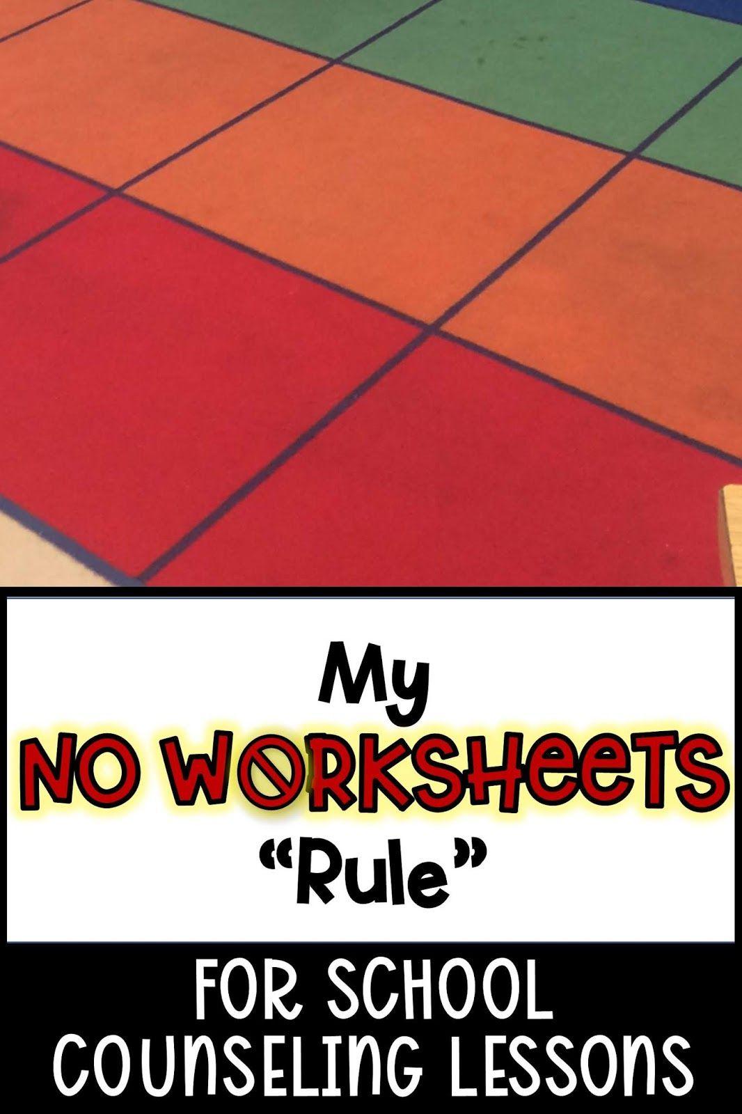 My No Worksheets Rule