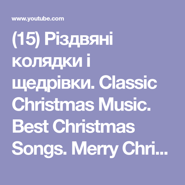 classic christmas music best christmas songs - Best Classic Christmas Songs