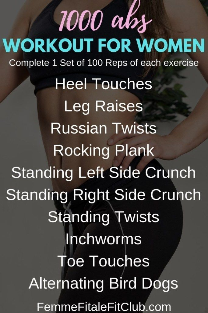 1000 Abs at Home Workout For Women #abs #flatabs #sexyworkout #weightlossforwomen #athomeworkoutforw...