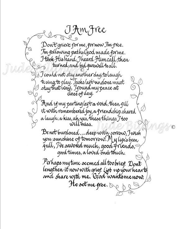 Hand Scribed Calligraphy Sympathy Poem 'I by