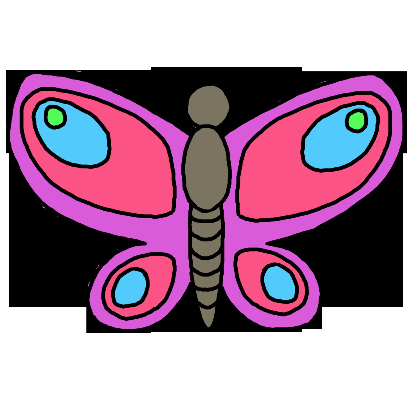 butterfly clip art clipart best clipart best [ 1400 x 1400 Pixel ]