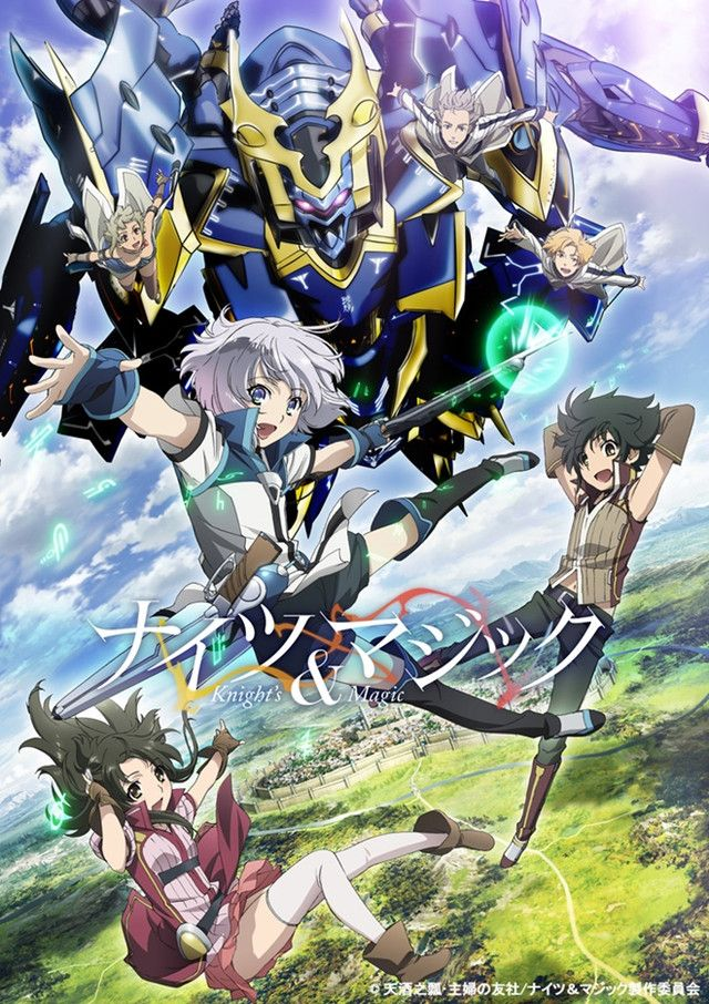 "Mecha Anime ""Knights & Magic"" New Trailer Reveals Voice"