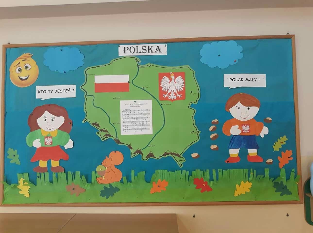 Pin By Sylwia Jankowska On Dekoracja Sali In