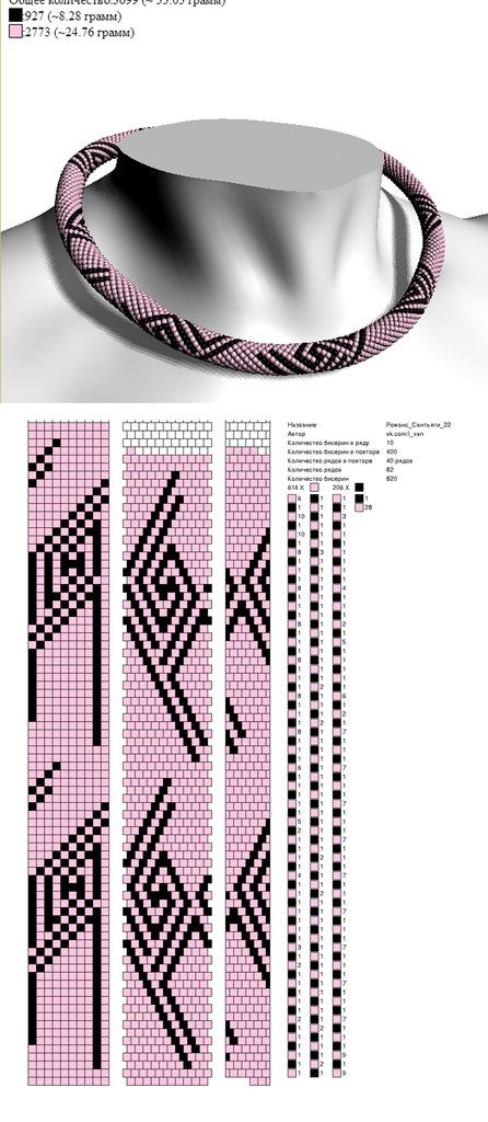 Wayuu Mochila pattern | Bisutería | Pinterest | Mochilas, Mostacilla ...