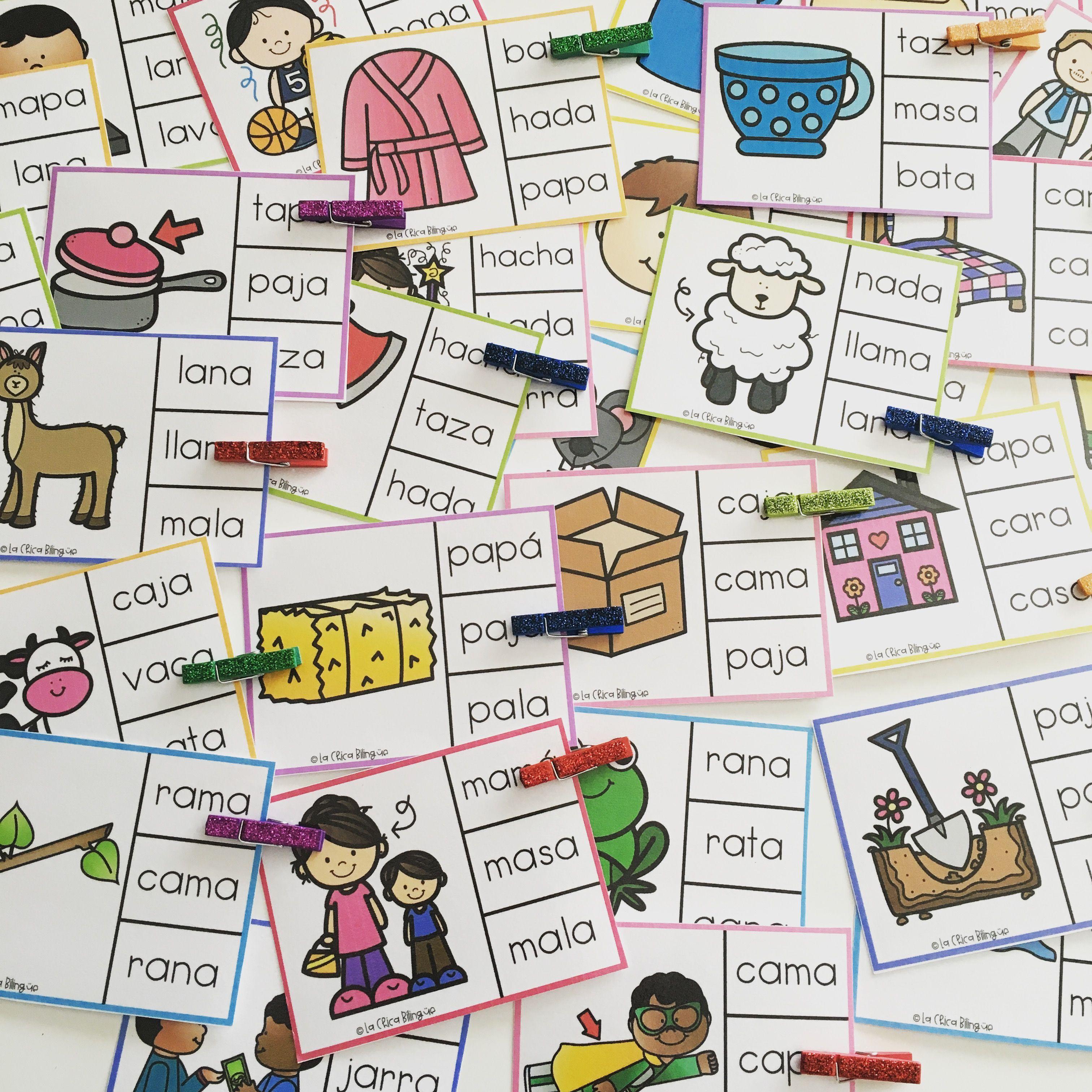Spanish Fluency Kindergarten Fluency Kindergarten