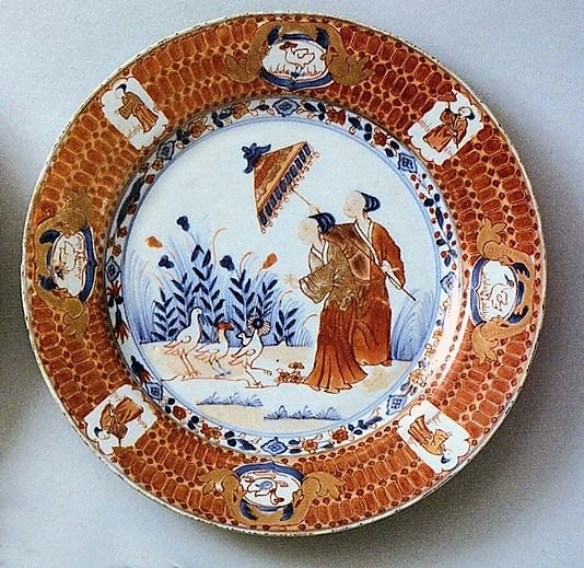 Dish Depicting Lady with a Parasol. Design attributed to Cornelis Pronk
