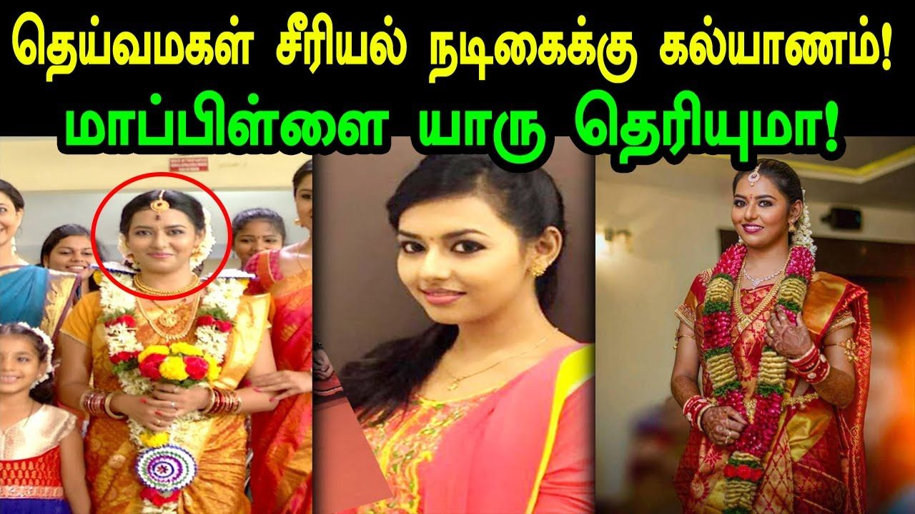 Pin by Swengen | Tamil on Latest Tamil | Got married, Sari, Actresses