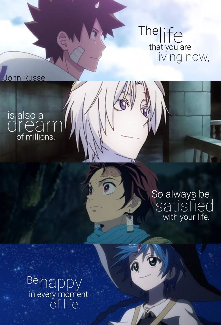 Meaningful Anime Quotes About Love