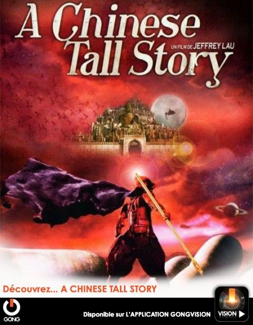 A CHINESE TALL STORY Disponible Sur GONGVISION Application Itunes