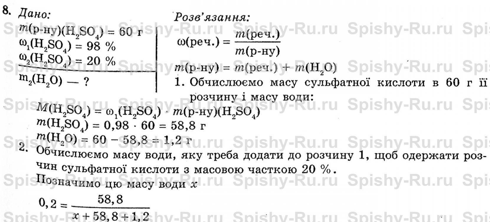 Готовые домашние задания по англискому языку по учебнику lementieva shannon
