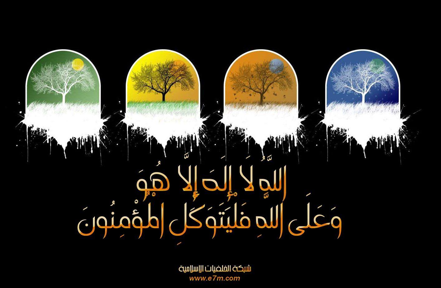 تجويد رائع سورة ق الشيخ محمد صديق المنشاوي Www Qoranet Net Movie Posters Poster Background