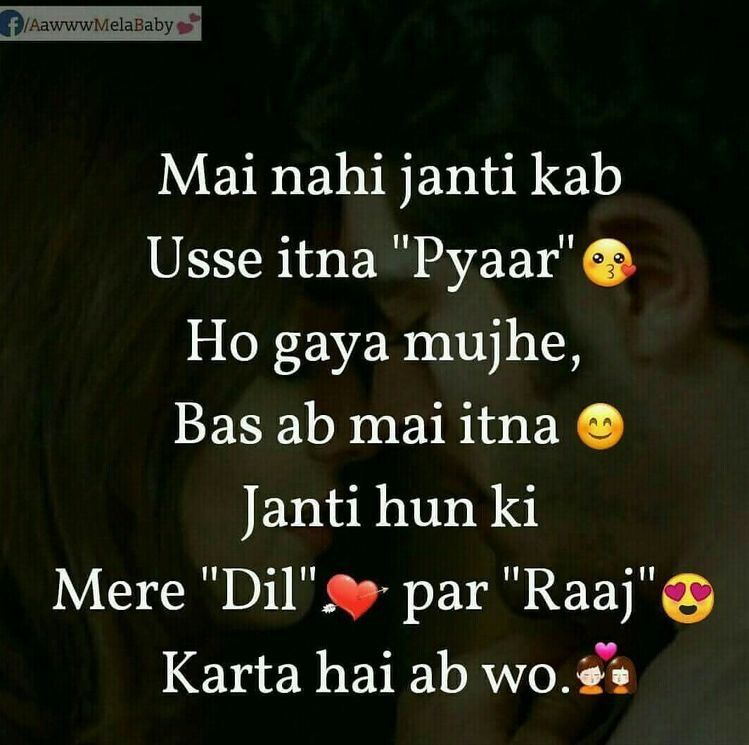 Pin by Henaz banu on Heart melting love quotes Forever