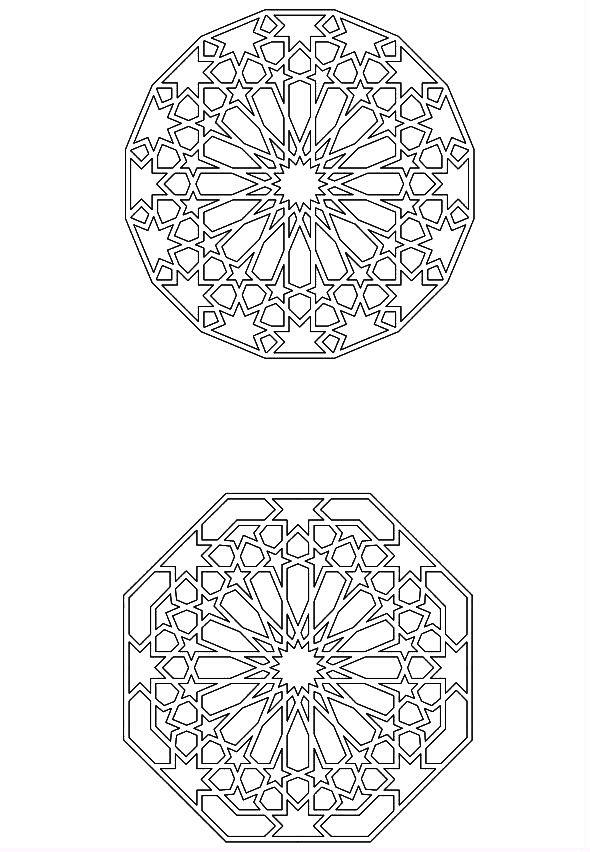 Seljuk Ottoman Patterns Desenler Tezhip Geometri