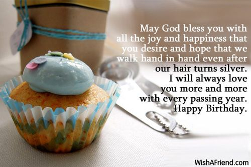 May God Bless You With All The Joy And Happiness That You Desire