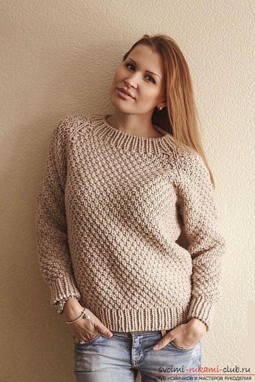 Простой узор для свитера схема фото 105