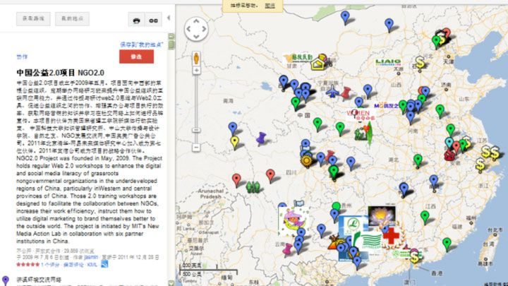 170 NGOs + 29 foundations