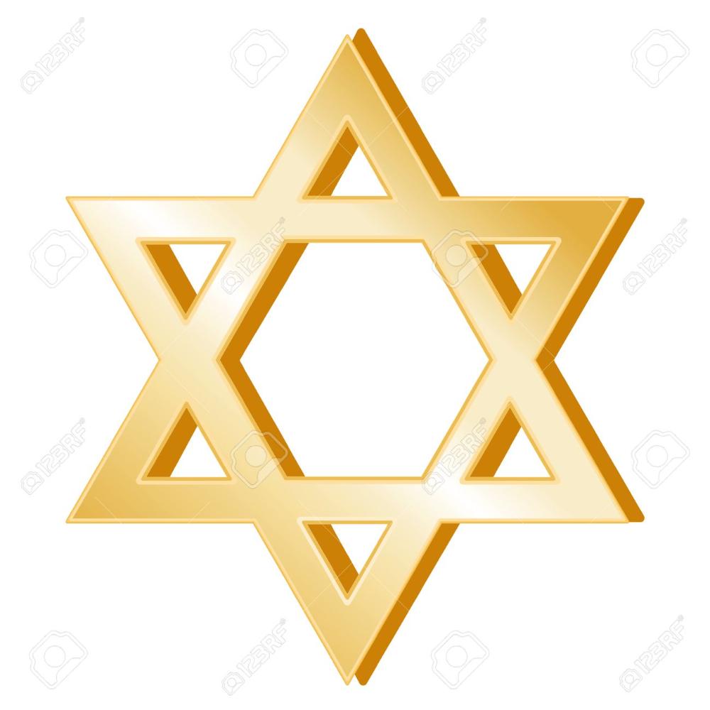 Hexagrama Pesquisa Google Jewish Symbols Star Of David Symbols