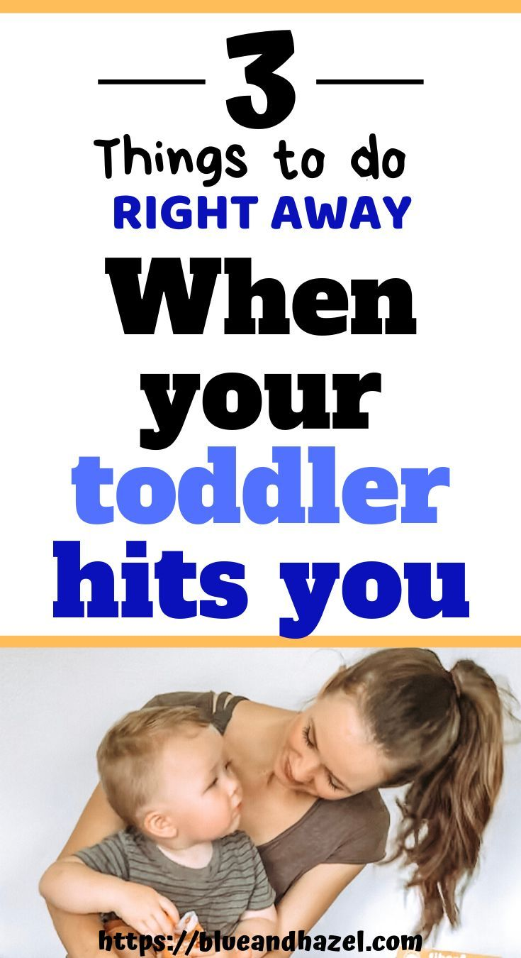 Need to know how to stop a toddler from hitting or biting? Try these 3 things right away every time they hit you, and help them learn what to do instead. #parenting #parentingideas #toddler #toddlerlife #baby #momtips #blueandhazel #stayathomemom #toddlermom #parentinghacks