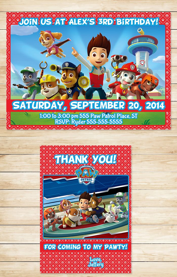 Paw Patrol Printables Free With Instant Download Or Have Us Personalize Them For You