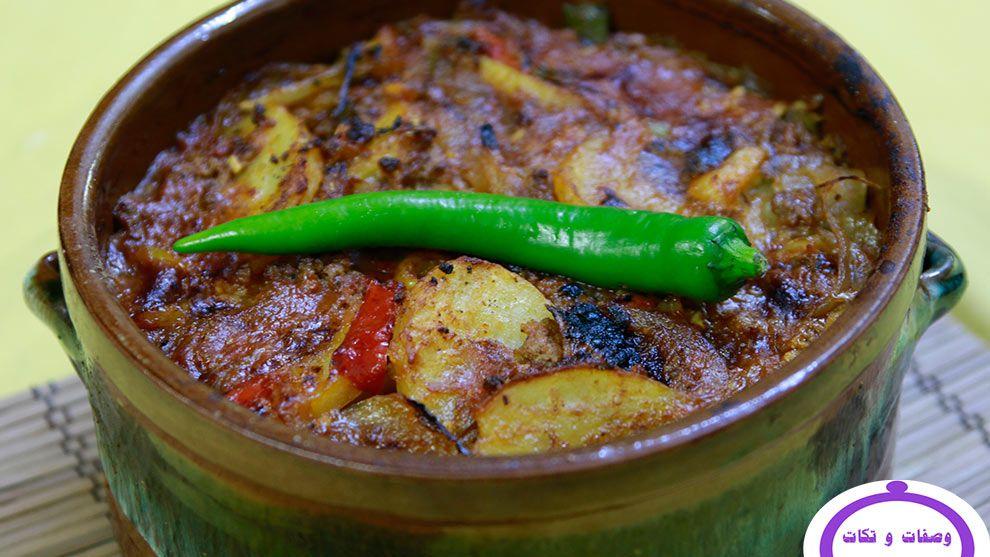 بطاطس باللحمة المفرومة بطريقة مختلفة ومميزة وصفات وتكات Food Soup Chili