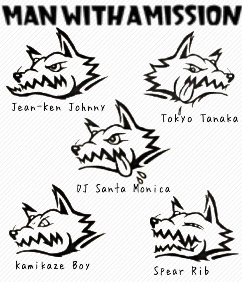 Mwam おしゃれまとめの人気アイデア Pinterest Mccoy マンウィズアミッション 狼イラスト オオカミ男
