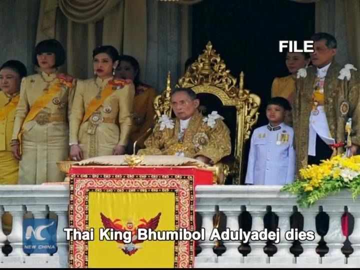 King of Thailand Bhumibol Adulyadej passed away at a hospital in Bangkok on Thursday. He was 88.