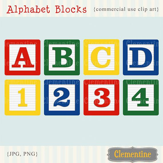Alphabet Blocks Clip Art Images Baby Blocks Clip Art Alphabet Clip Art Royalty Free Images Instant Download Vocal E Cumple