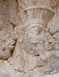 Elamite headdress 1000bc