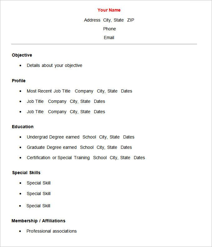basic resume template 53 free sles exles format free premium - example of simple resume for job application