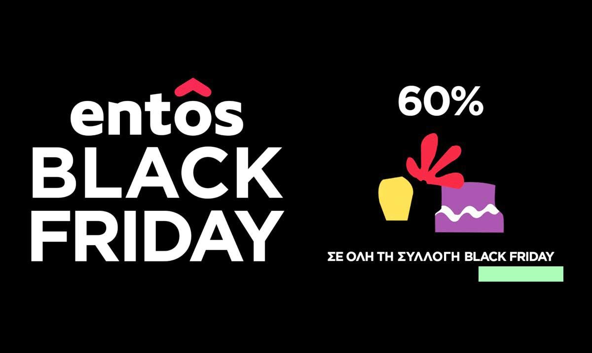 Black Friday Entos 2018  0a5f45b4aa7