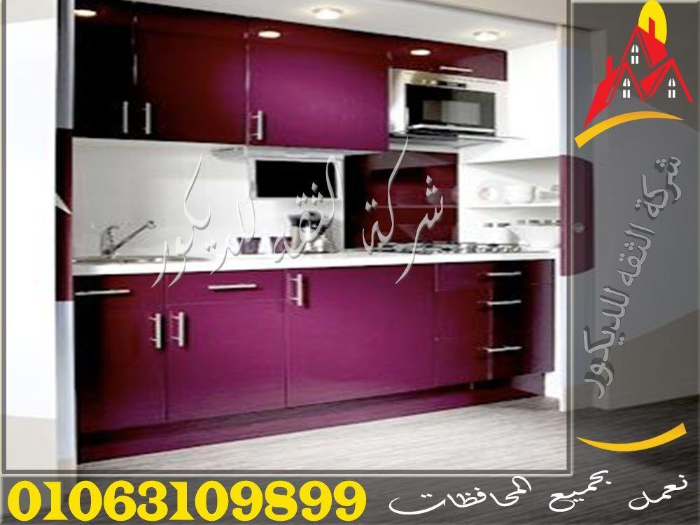 تصميمات مطابخ اكريليك حديثة Home Decor Locker Storage Kitchen Cabinets