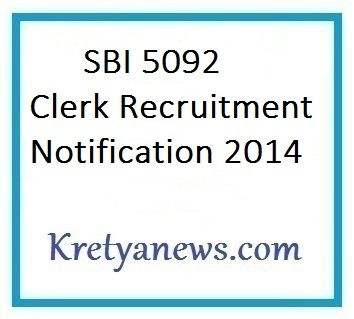 sbi clerk recruitment online application form 2014