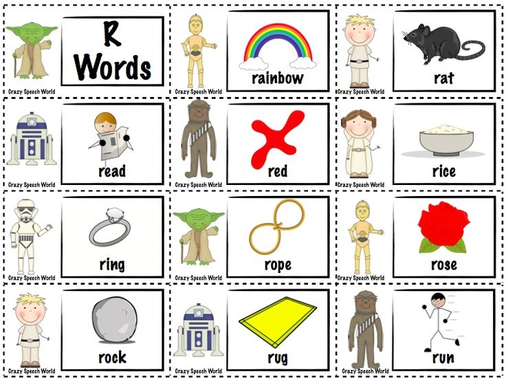 l blends worksheet speech therapy – R Articulation Worksheets