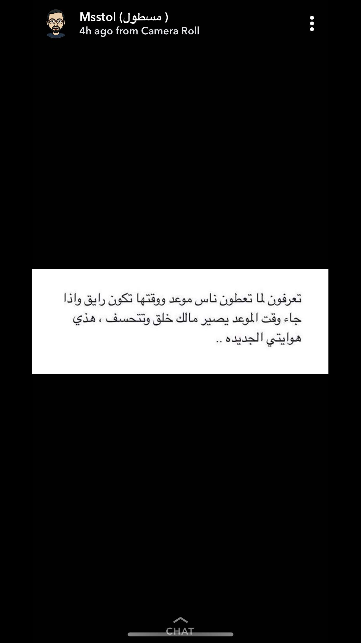 Pin by Joumana on Lol Arabic funny, Arabic memes, Funny