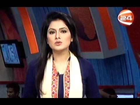 Channel 24 TV Bangla News Live 16 October 2016 bangla tv news video