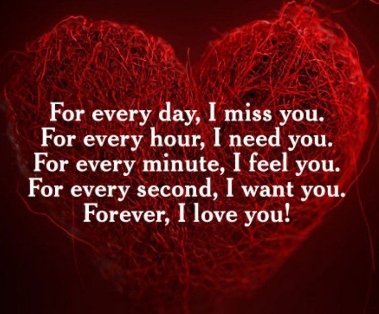 Want To Send Interesting Messages To Your Friends And Loved Ones Www Devilhunter Net Is The Collection Of 10 0 Best Love Quotes Love Sms Love Quotes For Him
