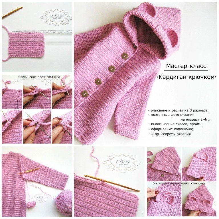 Abrigo Crochet para Nenas con orejitas / Tutorial | Crochet y Dos ...
