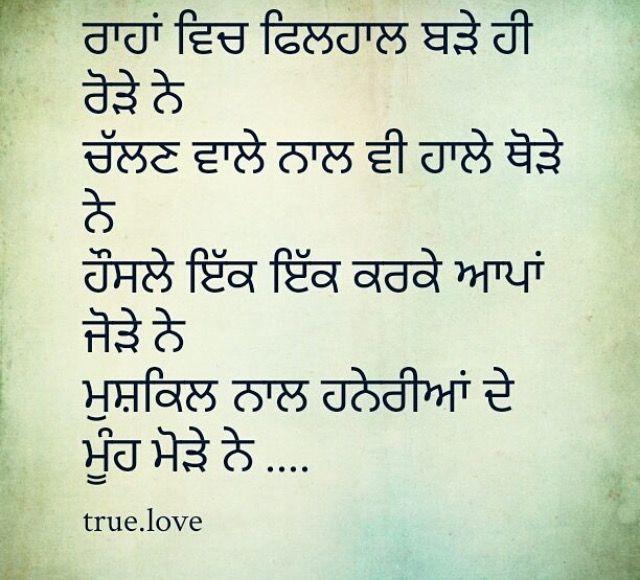 Pin By ਸਰਦਾਰ ਬੰਦੇ On True Love ️