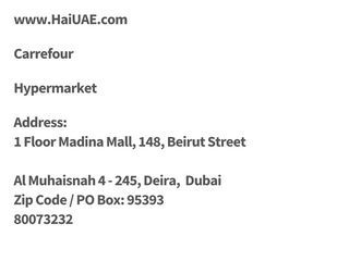 Carrefour hypermarket Madina Mall, 148, Beirut Street 1