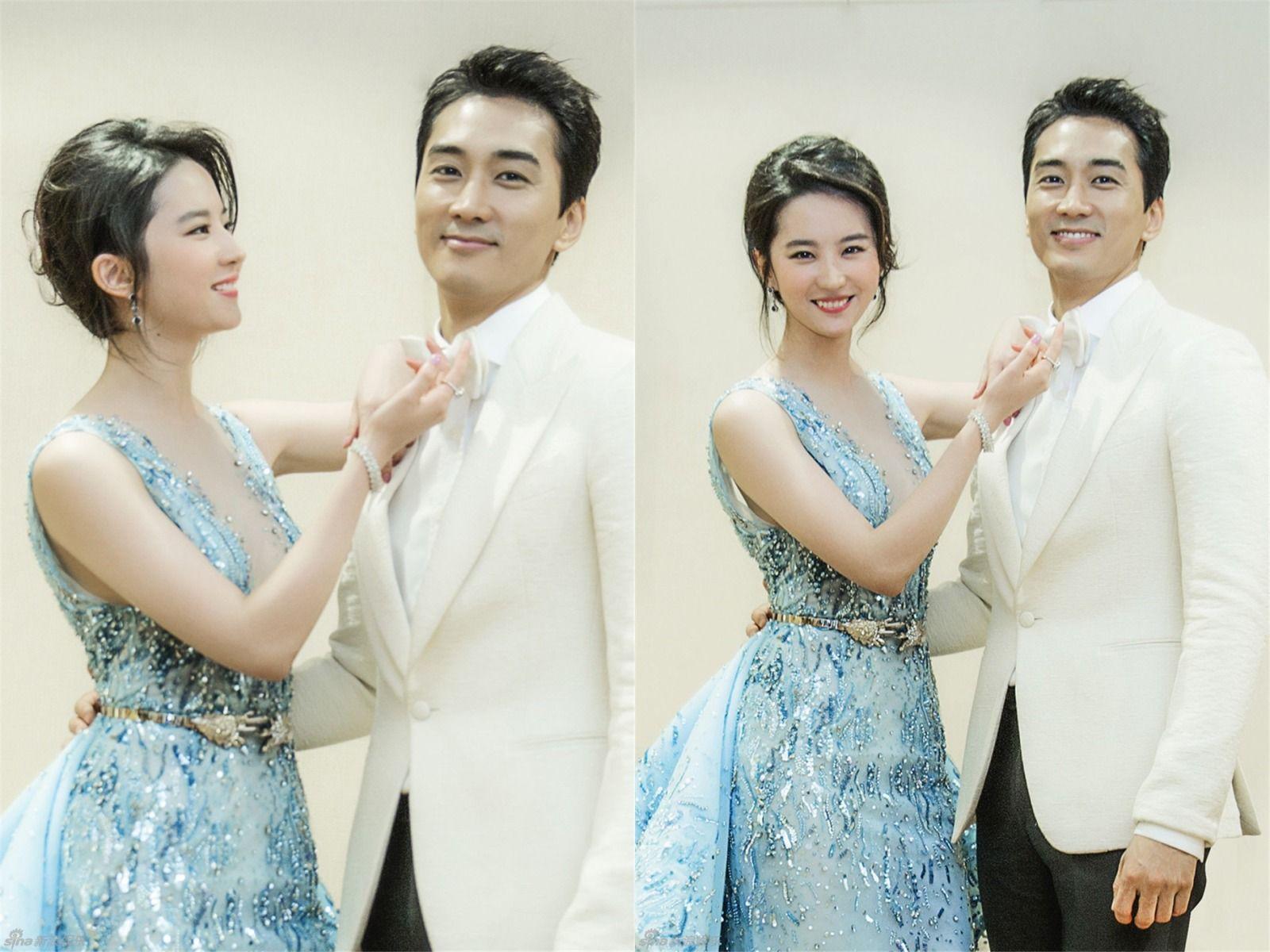 Kim tae hee song seung hun dating real life good profile headline for dating site