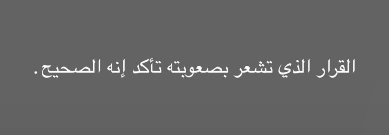 Pin By Andy On Arabic Sayings Beautiful Words Note To Self Words