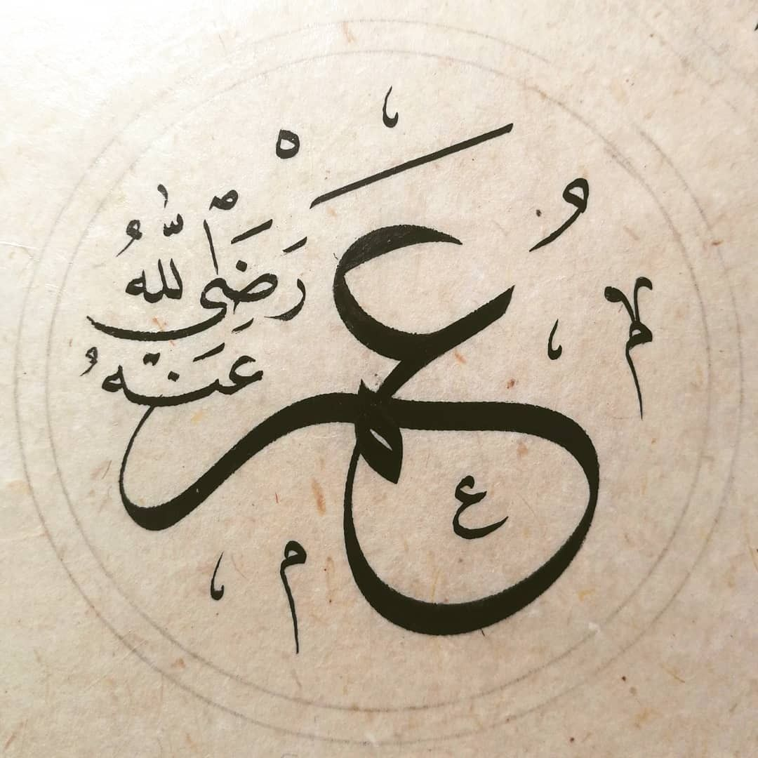 Pin By Sadama Barca10 On Esma Islamic Art Calligraphy Islamic Calligraphy Painting Islamic Calligraphy